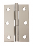 Intelligent Hardware Steel Loose Pin Butt Hinge 75mmx49mm